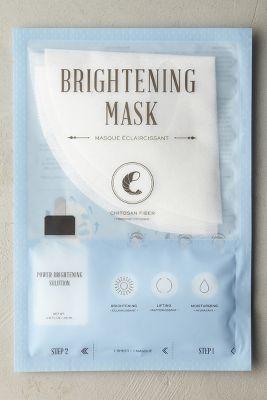 Kocostar Brightening Mask