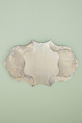 Akio Mirror
