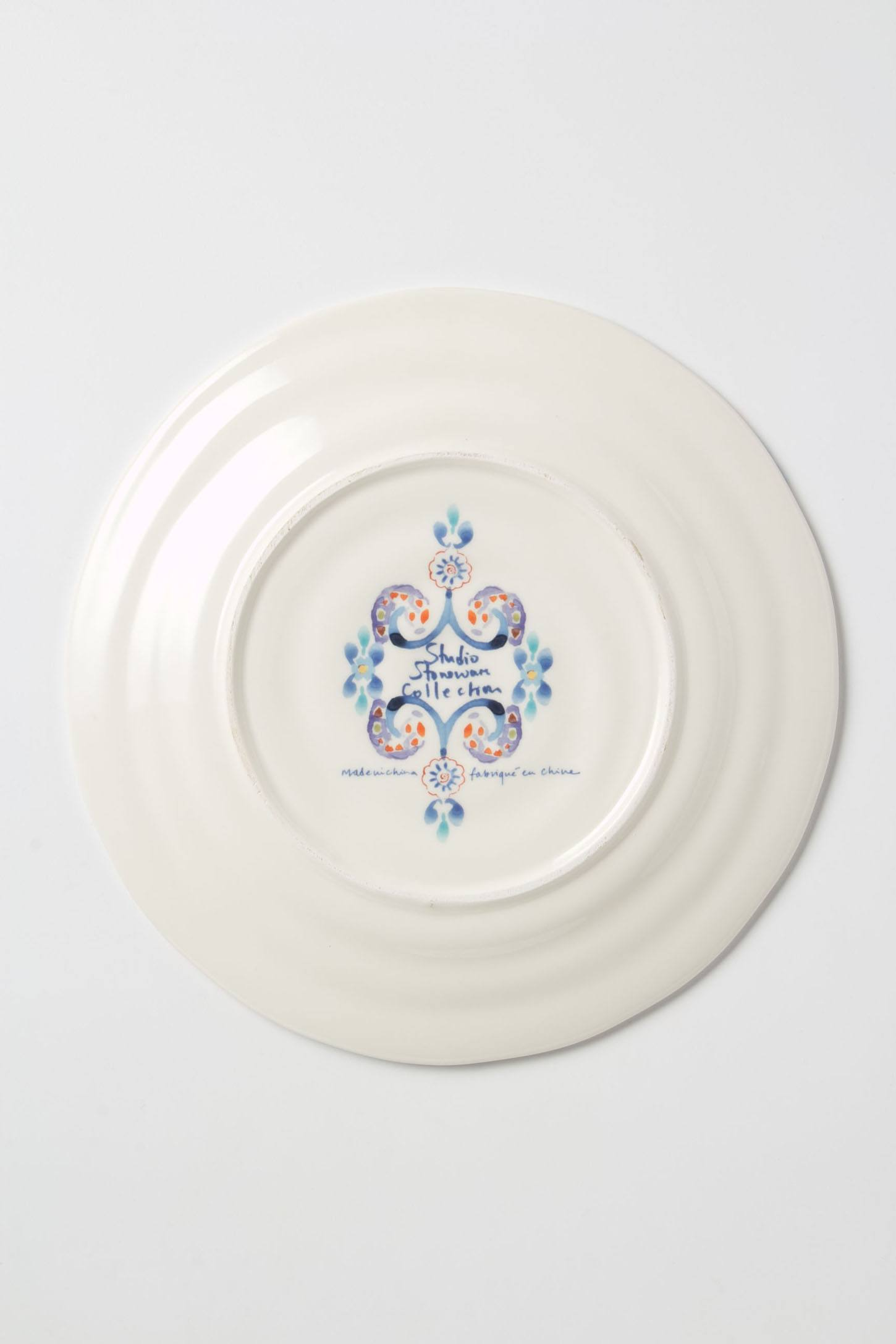 Slide View: 3: Swirled Symmetry Dinner Plate