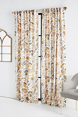 Slide View: 1: Priya Curtain