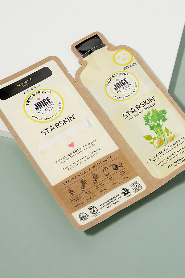 Starskin JuiceLab Mask - Yellow