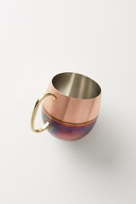 Fallon Mug by Anthropologie