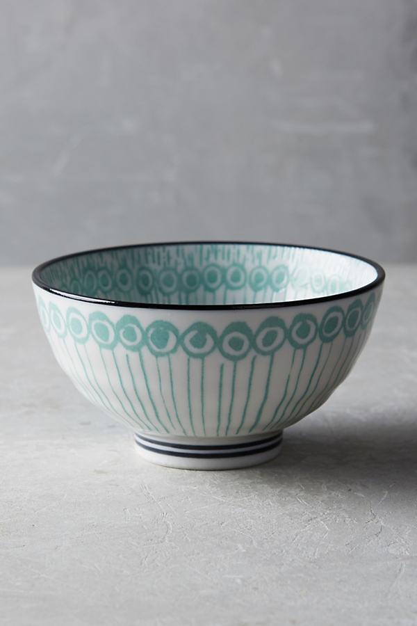 Kamari Nut Bowl - Turquoise